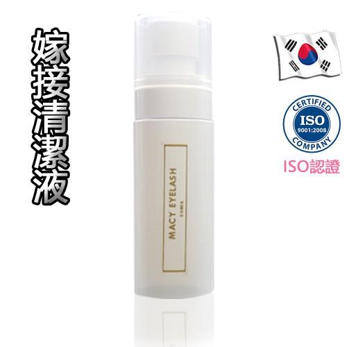 嫁接清潔液 (60ml)