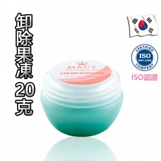 睫毛卸除果凍 (20G)