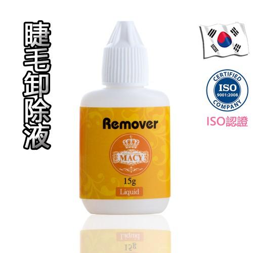 工具專用清潔液 (15G)