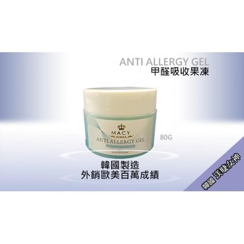 甲醛吸收果凍 (80G)
